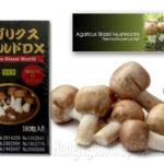 nam-linh-chi-agaricus-blazei-murrill-180-vien-nhat-ban-