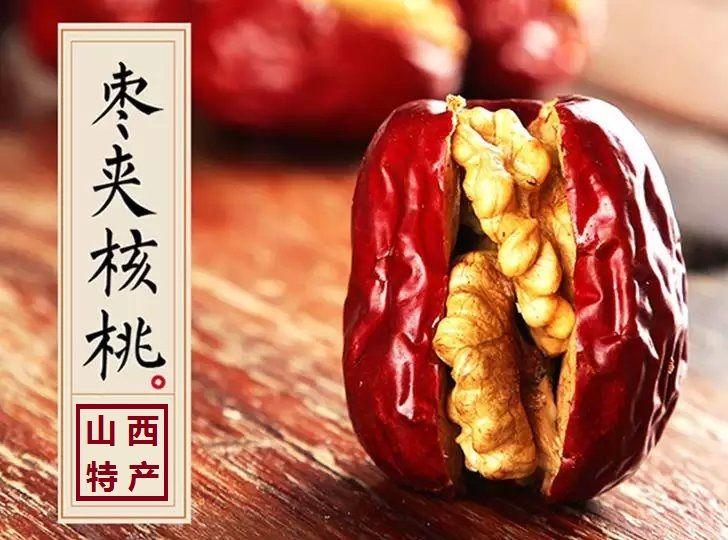 Ăn táo đỏ kẹp óc chó của Hàn Quốc 500g như thế nào?