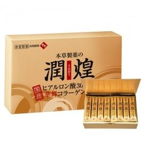 Collagen-tu-Sun-Vi-Ca-Map-Hanamai-Collagen-Gold-Premium-3