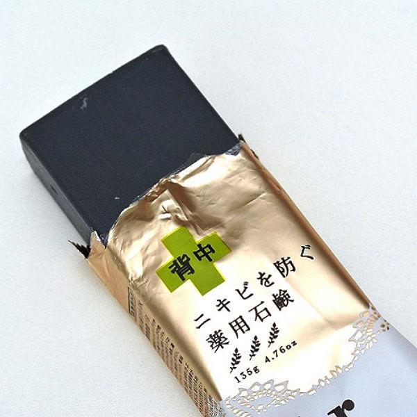 Cách sử dụng xà phòng trị mụn lưng của Nhật Bản For Back