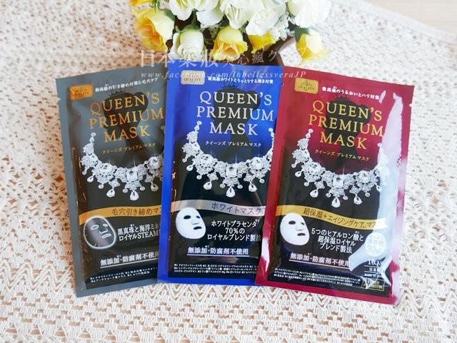 Queen's Premium Mask giá bao nhiêu? Mua ở đâu?