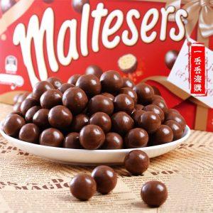 hop-keo-socola-maltesers-party-bucket-520-g-cua-my-10