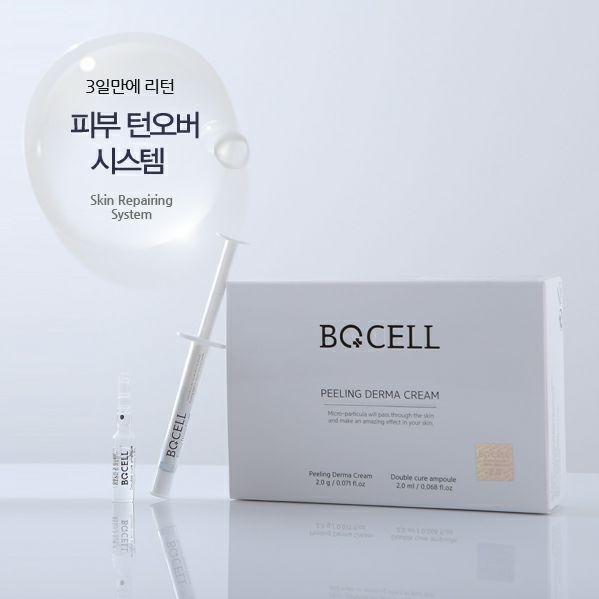 Thay da sinh học Bqcell Hàn Quốc Peeling Derma Cream 2.0g