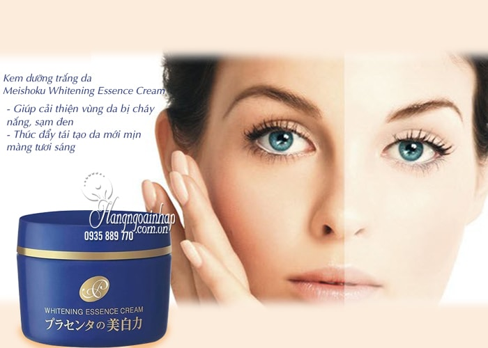 Kem dưỡng trắng Meishoku Whitening Essence Cream 2