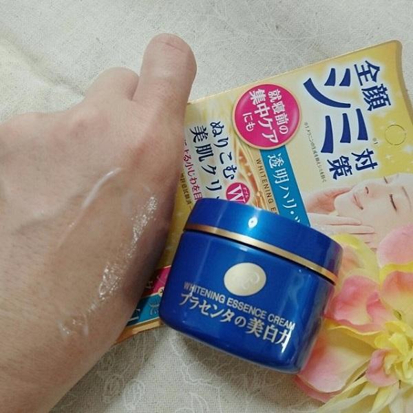 Kem dưỡng trắng Meishoku Whitening Essence Cream 1