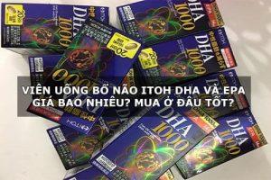Viên uống bổ não Itoh DHA và EPA giá bao nhiêu-1