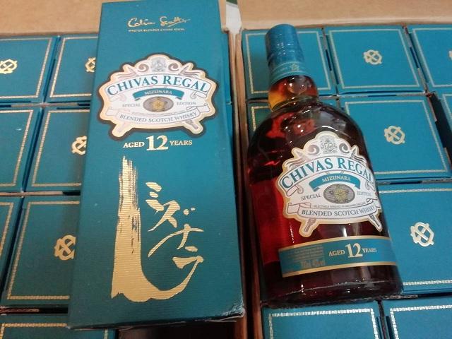 Rượu Chivas 12 xách tay Nhật, Chivas Mizunara Japan giá đại lý 4