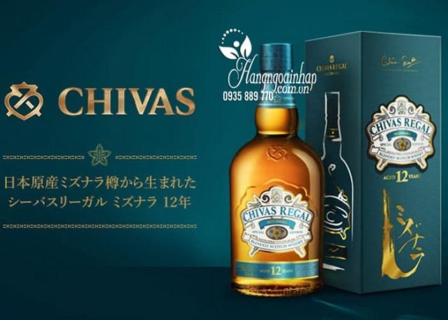 Rượu Chivas 12 xách tay Nhật, Chivas Mizunara Japan giá đại lý 1