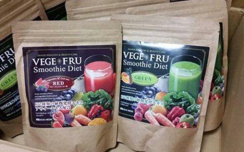 Bột giảm cân Vege Fru Smoothie Diet giá bao nhiêu?