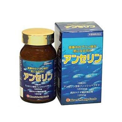 Thuốc trị gout Anserine Minami giá bao nhiêu-2