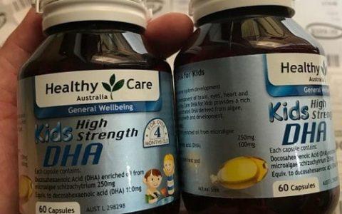 Viên uống DHA Healthy Care cho bé giá bao nhiêu? Mua ở đâu chính hãng?