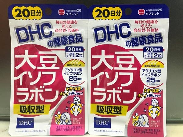 DHC mầm đậu nành 20 ngày, 40 viên của Nhật Bản 1