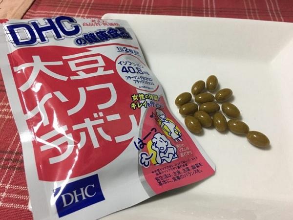 DHC mầm đậu nành 20 ngày, 40 viên của Nhật Bản 9