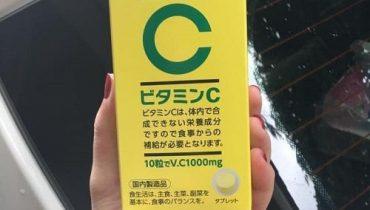 Viên uống vitamin C 1000mg Orihiro giá bao nhiêu?