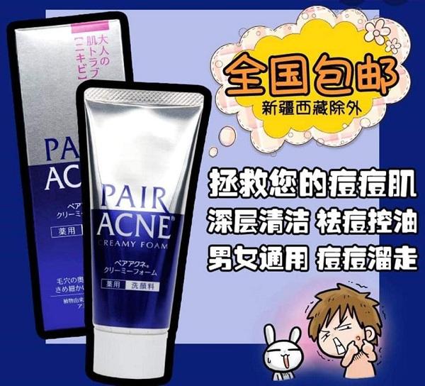 Sữa rửa mặt trị mụn Pair Acne Creamy Foam Nhật Bản 7