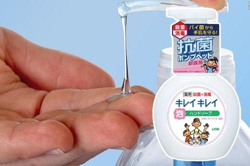 Nước rửa tay Lion giá bao nhiêu-2