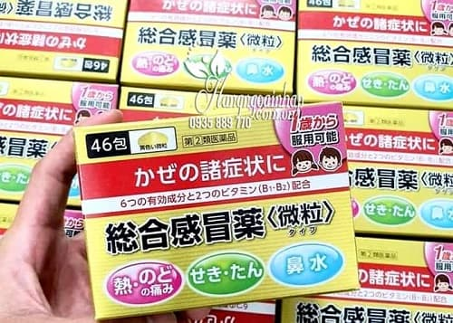 Cách dùng thuốc cảm cúm cho trẻ Taisho Pabron Gold A của Nhật