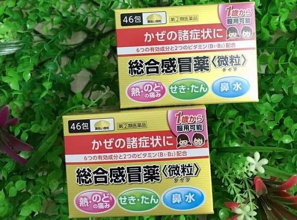 Thuốc cảm cúm Nhật cho bé Taisho Pabron 46 gói giá tốt 3