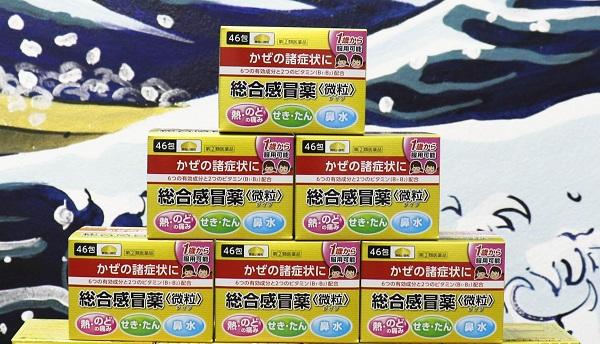 Thuốc cảm cúm Nhật cho bé Taisho Pabron 46 gói giá tốt 7