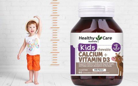 Viên nhai Healthy Care Calcium + Vitamin D3 giá bao nhiêu?