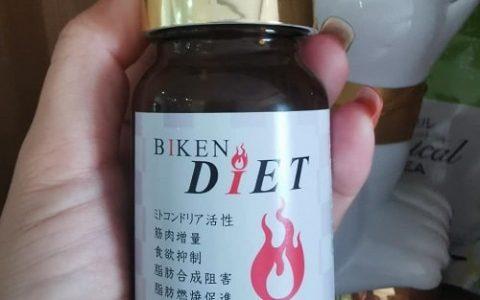 Viên uống giảm cân Biken Diet giá bao nhiêu?