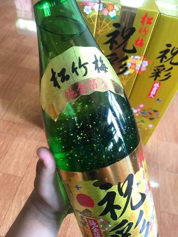 Rượu Sake vảy vàng Kikuyasaka Nhật Bản - Chai 1,8 lít giá tốt 7