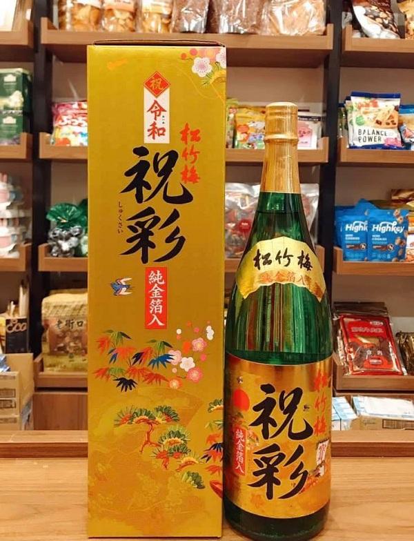 Rượu Sake vảy vàng Kikuyasaka Nhật Bản - Chai 1,8 lít giá tốt 2