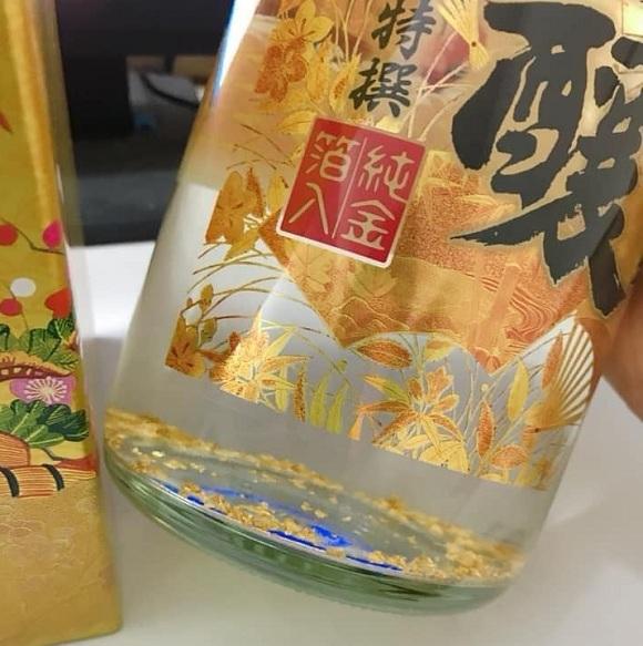 Rượu sake vảy vàng 1,8 lít Takara Shozu mặt trời đỏ Nhật Bản 0