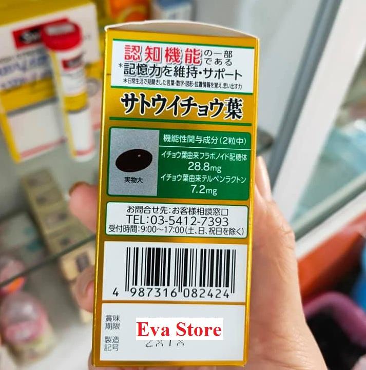 Viên uống bổ não Sato Nhật Bản hộp 60 viên - Hàng cao cấp 99