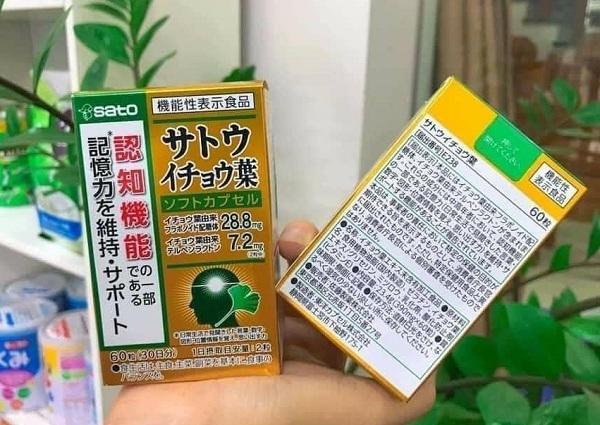 Viên uống bổ não Sato Nhật Bản hộp 60 viên - Hàng cao cấp 1